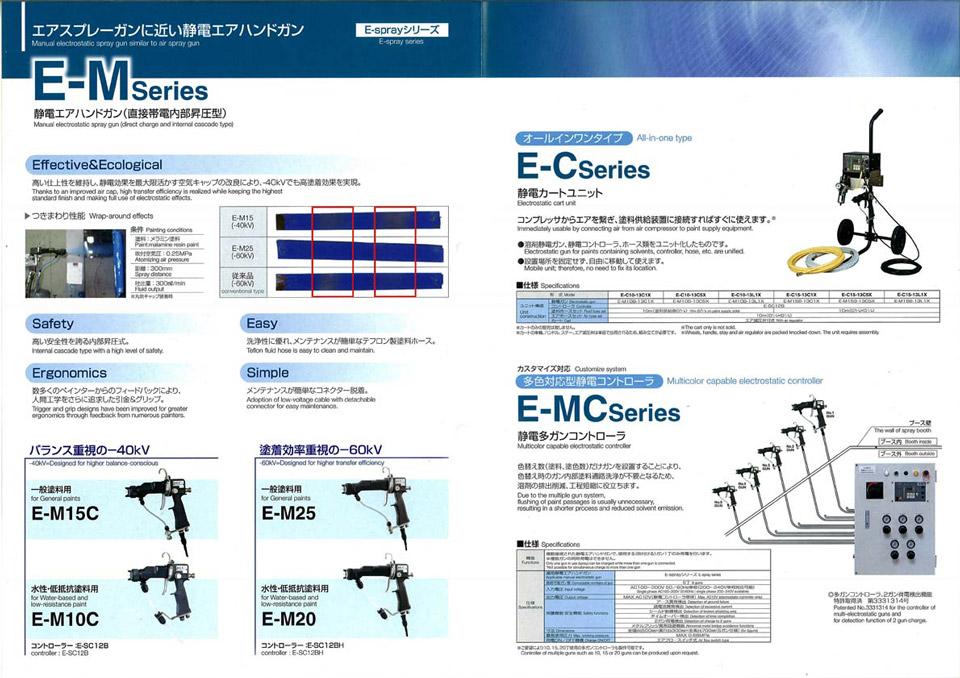 Iwata-10