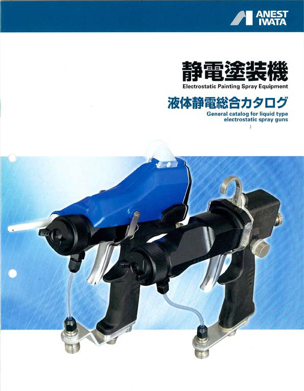 Iwata-8